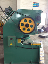 J21 Series Open Back Power Press with Fixed Bed