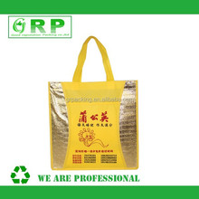 Different Design Of Child School book Shopping Bag