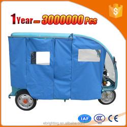 cheapest three wheel bike passenger