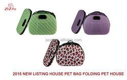 cute dog carrier bag dog carrier folding carrier bag