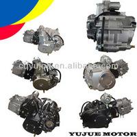 hot sale china 110cc economic motorbike engine/motorcycle