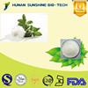 stevia Sweetener extract powder /40% stevia Rebaudioside A made in China