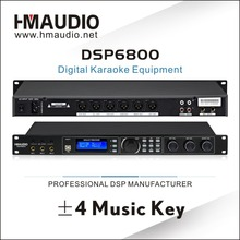 karaoke professional digital audio processor DSP6800