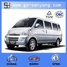 Chevrolet N300 ( Wuling Rongguang ) piezas