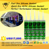Fast Dry Silicone Sealant Quick Dry Acitic Silicone Sealant Perfect Performance Silicone Sealant