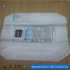 PP raw material plastic cement 50 kg bags supplier