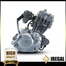 NEW 2015 HOT SALE 150CC YBF150 JIANSHE MOTOR ENGINE