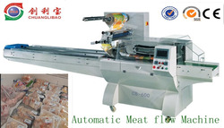 Supermarket Meat Flow Packing Machinery(CB-600)