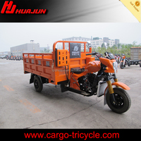 motor rickshaw/cargo three wheel bike tricycle/3-wheel motorcycle car