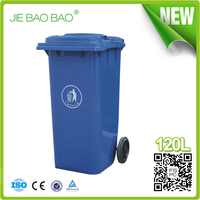JIE BAOBAO! FACTORY MADE 120L HDPE MOBILE GARBAGE CAN PLASTIC WASTE BIN CONTAINER PRICE