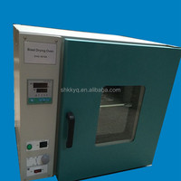 Hot Circulating Portable Electrode Drying Oven with Digital Display