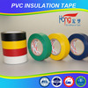 PVC electrical insulation black adhesive tape