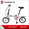 Sale Off mini pedal bike folding bicycle comfort city baby bikes Made in China