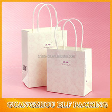 (BLF-PB1177)Tote paper bag for two color printing one color hot stamping