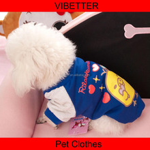 010 Magic chick please have beautiful clothes made for you puppy/dog polo shirt