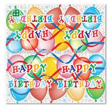 globo impreso servilleta cumpleaños de los niños artículos de fiesta