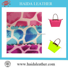 Raised fabric backing leopard printed PVC artificial leather