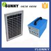 Environmentally friendly Home portable solar generator system (10W/20W/30W)