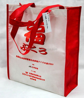 Newest design non woven shopping bag for lady with handle
