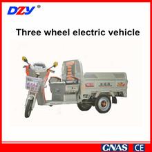 High quality reasonable price three wheel electric vehicle