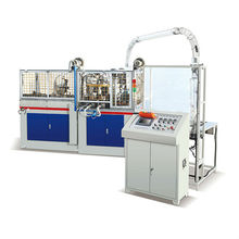 Environment friendly paper cup printing die cutting machine