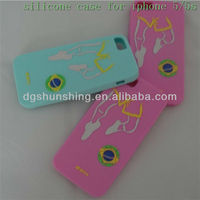 simply and breif 2014 brazil world cup silicone cover for 5/5s