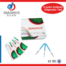 health medical devices One step h pylori rapid test kits antibody disposable