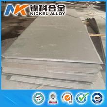 Corrosion resistant Ni200 Ni201 N4 N6 99.5% pure nickel sheet