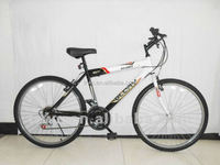 """26"""" full suspension aluminum MTB bicycle Mountain bicycle 21 speed lightweight mountain bicycle bike china bicycle factory"""