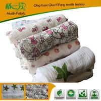 Car Warm Blanket, Car Heat Blanket, Car Snow Blanket For Wholesale