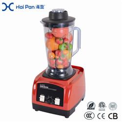 Restaurant Equipment industrial electric plastic blender mixer electric automatic mixer