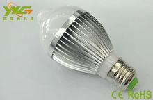 de alta calidad 5w sensor de movimiento de la luz blanca bombilla bombilla con sensor de movimiento