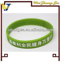 custom printing silicone bracelet for promotional gifts