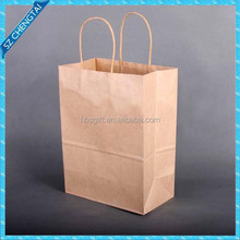 new cheap high quality kraft paper bags wholesale, shopping kraft paper bags, gift kraft paper bags