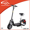 cheap gas powered scooter 49cc chinese wholesale
