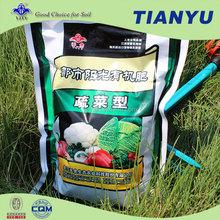 Small packing series NPK CF48% 16-16-16 type LSJ npk fertilizer prices