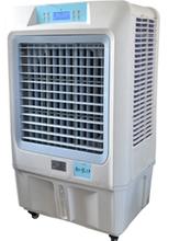 floor standing water air cooling fan