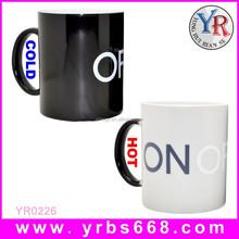 wholesale warehouse stock color changing ceramic mug magic