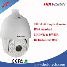 700tvl ptz dome security camera with IR 120m 37x optical zoom high speed dome