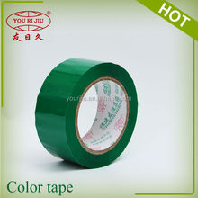 carton packing tape custom color