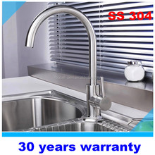 water fountains/30 years warranty Stainless steel 304 kitchen faucet tap