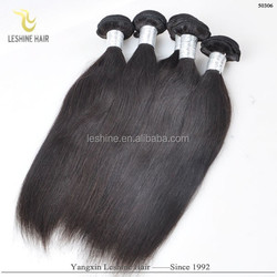 Top Quality Weft Double Sealer No Shedding No Tangle Mongolian Virgin Hair