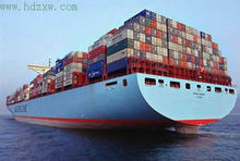 FCL container shipping cost from china to Iran --Jenny skype: jenny.gugu