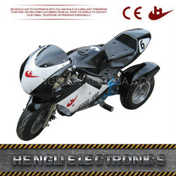 Best Sales Excellent Material cabin three wheel motorcycle