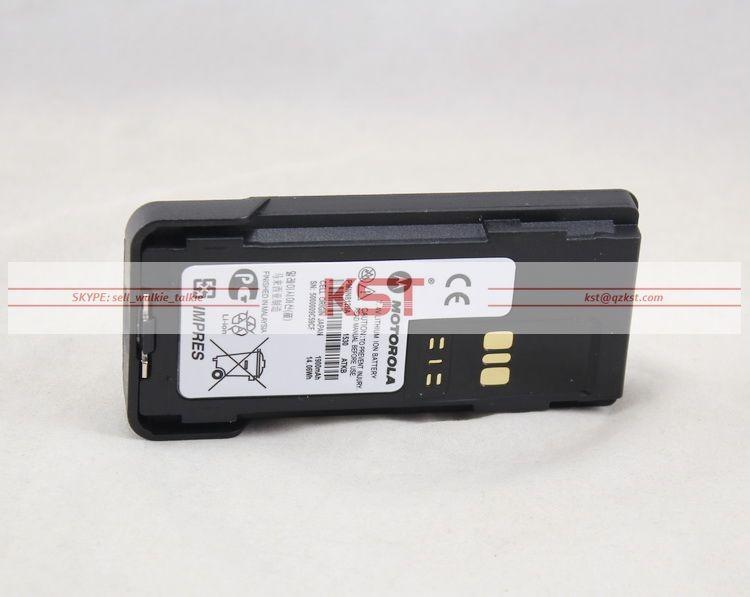nEO_IMG_MOTOROLA PMNN8128A 1900mAh Li-ion Battery (4).jpg