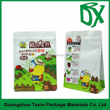 Guangdong manufacturer eight side seal packaging bag Biodegradable plastic bag for Coffee Packaging