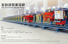continous production aluminum extrusion double puller