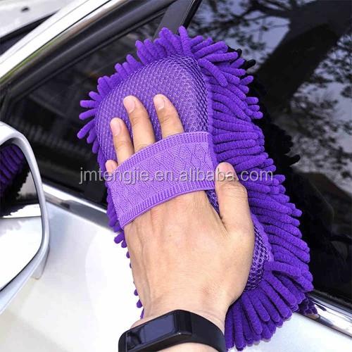 De nettoyage de voiture éponge