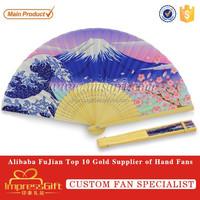 Carved Bamboo Ribs Printed Custom Hand Fodable Fan