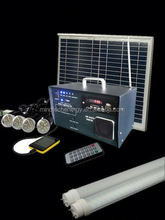 best home lighting radio solar system best quality 30w solar power system with radio